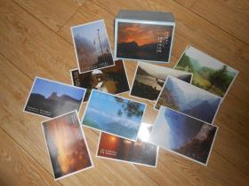 明信片 巫山风光之秀美在三峡 共10张