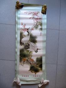 1983年山西省农业银行年画《积极储蓄.支援四化》95张:长105厘米,宽38厘米