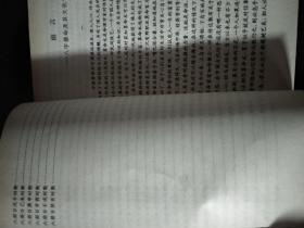 古代算命术注评三命通会