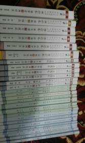 厚大法考2018理论卷6册+真题卷6册+考前必备8册+金题串讲8册 共28册合售