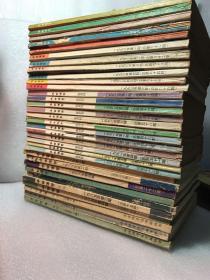 原版老杂志今古传奇系列(1984年2.3.4期1985年1.2.3.4期1986年1.2.4期1991年1-6期全1992年1-6期全1993年1-6期全1994年2.3.4.5.6期合计33本)