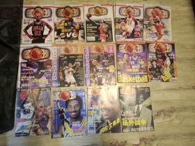 篮球1997年第8期