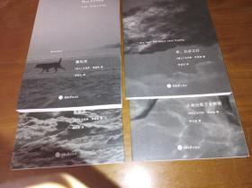 马克斯·弗里施小说作品:蓝胡子、人类出现于全新世、蒙托克、彬 北京之行(共4本)
