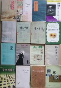SF12 导游湖南(2012年1版2印)