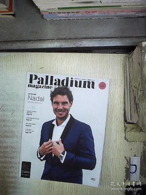 PALLADIUM MAGAZINE  2018 10。