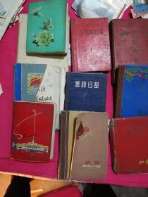 老旧日记本(共10本合售)每个本子拍一张图片