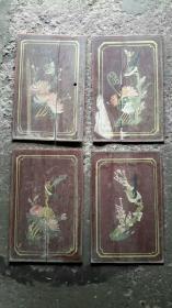 粉彩画板4片,中华民俗旧物,木质不详有点沉重。尺寸:长39厘米,宽26厘米。 详情见图片
