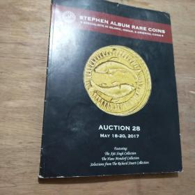 STEPHEN  ALBUM  RARE  COINS(稀有硬币专辑  理查德 · 斯图亚特收藏精选)英文版