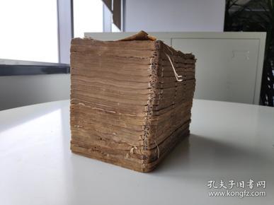 雍正十二年刻本 第五才子书 施耐庵 水浒传 24册75卷全