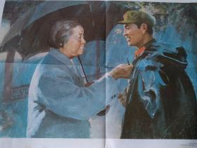 教学挂图   送雨衣