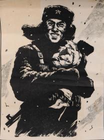 中国人民解放军1980年版画展:著名版画家、书籍装帧家 姜学亮木刻版画《战士爱雪莲》一幅(尺寸:28.8*21cm,背面有签)  HXTX101832