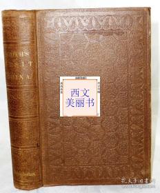 【包邮】1857年版《五口通商城市游记》A NARRATIVE OF AN EXPLORATORY VISIT TO EACH OF THE CONSULAR CITIES OF CHINA