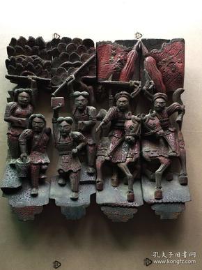 《特价》经典红色收藏老木雕,五星红旗解放军同志