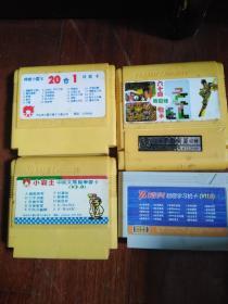 老黄电视游戏卡4盒