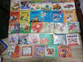 幼儿智能训练与测试(0-3岁)馆藏 【全彩色连环画】【少儿类】【智力类】
