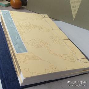 《王文成傳本》二卷全