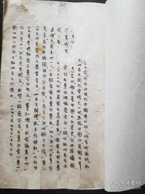 石遗室诗话(存两册八卷,有前人题跋批点较多,小字颇精)