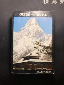 THE COMPLETE GUIDE TO NEPAL MAJUPURIAS  附一张地图