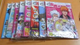 东西动漫社.豪华版(2011年期刊:只含7本)6本含碟,1本不含光碟