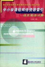 国际金融;宋逢明编译