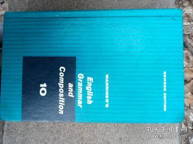 ENGLISH GRAMMAR AND COMPOSITION 10 车厢一