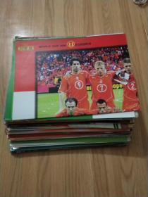 足球明星海报1996-2006年,共171张合售 4开