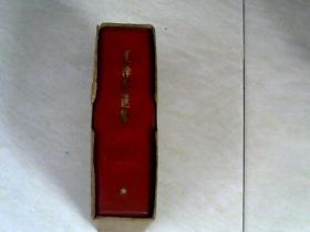 毛泽东选集(一卷本)【64开红塑皮     带盒装   1969年三印】看图下单