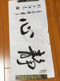 刘玉江作品:《静心》。中国书画家协会理事。世界文化艺术研究中心理事。中国当代艺术协会副主席。2007年获共和国杰出艺术家荣誉称号。