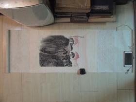 荣宝斋木板水印画挂轴(44*130CM):宋文治  瑞金云石山