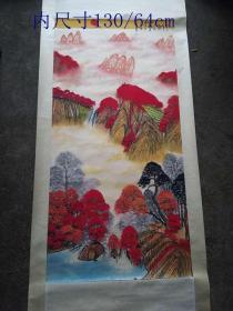 收藏现代名人李可染红山水字画