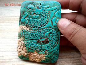 汉代做工精致的红松石佩6