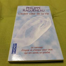 法语原版 lautre côté de la vie 生命的另一面
