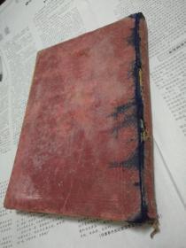 民国精装本-----1925年《中国文学史》曾毅 撰