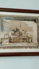 民国三十六年大同古城名扬全国的云中饭店工作人员合影