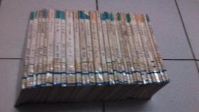 少年文库.32本