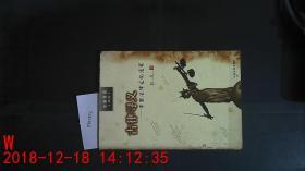 古律寻义 中国法律文化漫笔