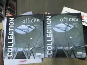 collection   offices  办公室建筑艺术    2本合售    2010年版本     保证 正版  有 中文  馆藏 印 章  便 宜  D30