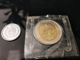 中华人民共和国成立五十周年纪念币(10元)