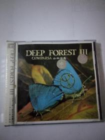 CD 丛林深处3 请看图