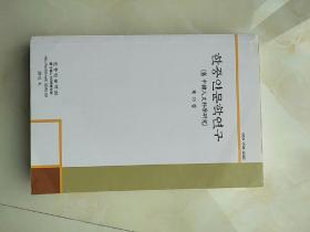 韩文原版:中韩人文科学研究.35(小16开)红太阳袋