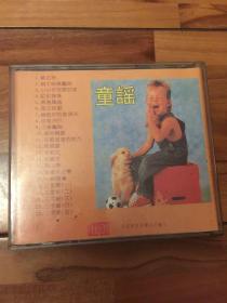 CD  童谣(未测试)