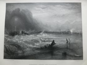 【百元包邮】1863年钢版画 透纳作品 《雅茅斯海港搁浅的船》(stranded vessel off yarmouth)纸张尺寸32.3×23.6厘米(货号201350)