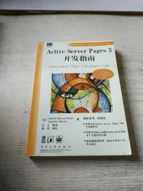 Active server pages 3 开发指南(无光盘)