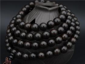 极品顶级纯天然黑檀木108颗佛珠手链8mm手串古色古香原汁原味无高温无优化值得佩戴和收藏