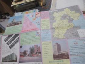 石家庄市交通图