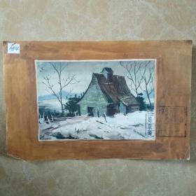 著名画家:李咏森…早期美术参展水彩画作品…雪景小屋(原画)。