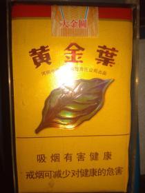 烟模-黄金叶