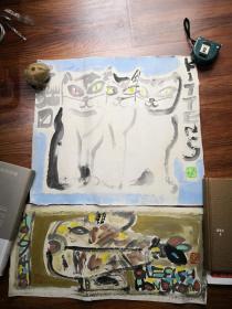 著名学者 书画家 柳曾符 先生作品(及藏品)之十三        无款(有款自辨)《抽象小品两幅》