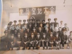 党员登记——1986年——改革开放初期党建系列