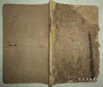 清末線裝石印、【大六壬神課金口訣】、上中下、全一冊。